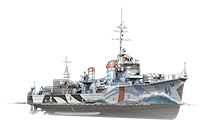 AL Yukikaze