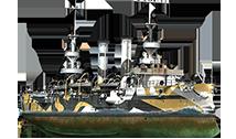 Almirante Abreu