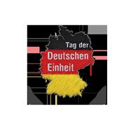 <b><font style='font-size:25px'>День германского единства</font></b><br>