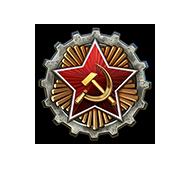 <b><font style='font-size:25px'>Военно-Морской Флот III</font></b><br> Одержите победу в15боях, при этом войдите втоп-3 своей команды поколичеству заработанного опыта.<br>Выполняется вСлучайных боях накораблях СССР VIII-X уровней.