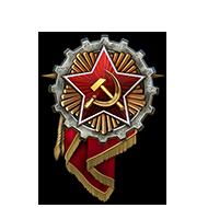<b><font style='font-size:25px'>Военно-Морской Флот II</font></b><br> Одержите победу в25боях, при этом войдите втоп-3 своей команды поколичеству заработанного опыта.<br>Выполняется вСлучайных боях накораблях СССР VIII-X уровней.