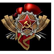 <b><font style='font-size:25px'>Военно-Морской Флот I</font></b><br> Одержите победу в50боях, при этом войдите втоп-3 своей команды поколичеству заработанного опыта.<br>Выполняется вСлучайных боях накораблях СССР VIII-X уровней.