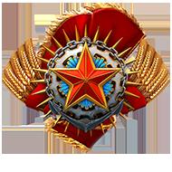 <b><font style='font-size:25px'>Элита Военно-Морского Флота</font></b><br> Одержите победу в100боях, при этом войдите втоп-3 своей команды поколичеству заработанного опыта.<br>Выполняется вСлучайных боях накораблях СССР VIII-X уровней.