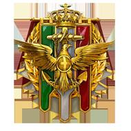 <b><font style='font-size:25px'>Truppe d'elite Regia Marina</font></b><br> Одержите победу в100боях, при этом войдите втоп-3 своей команды поколичеству заработанного опыта.<br>Выполняется вСлучайных боях накораблях Италии VIII-Xуровней.